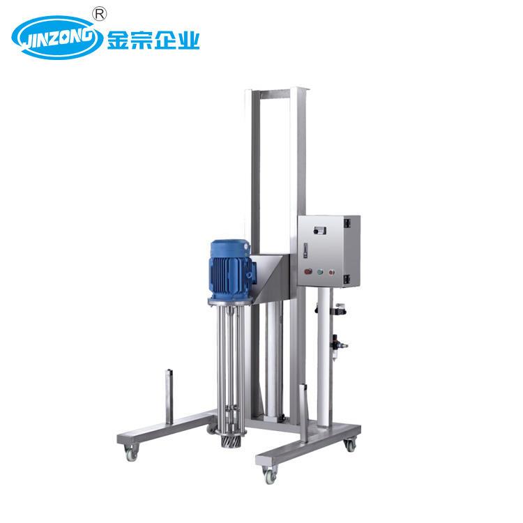075kw-22kw High Shear Homogenizer, High Speed Disperser Machine