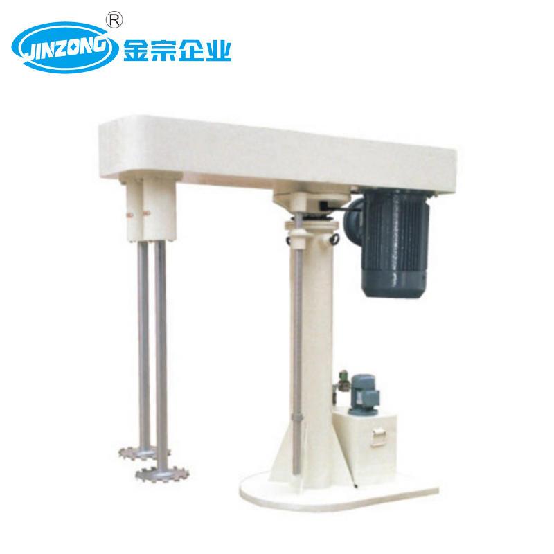 Fs Hydraulic Lift High Speed Disperser/Dissolver/Mixer