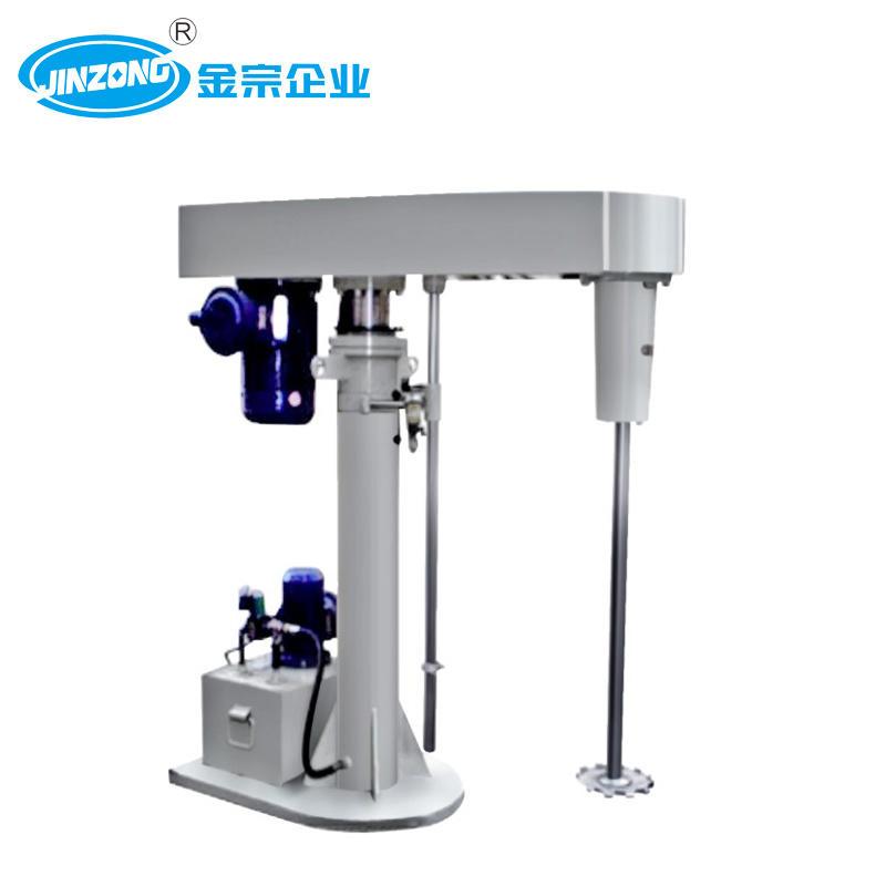 FL Series Hydraulic Lifting High Speed Disperser