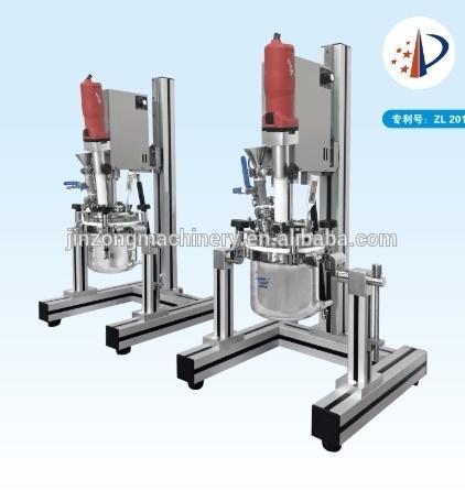 Small Scale Vacuum Pharma Ointment Homogenizing Emulsifier Mixer Price
