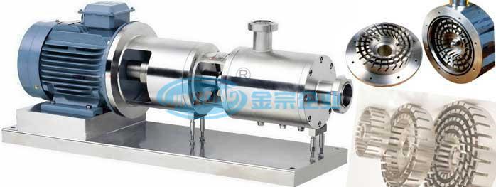 3 Stage Inline Homogenizer Pump Ex-Circulation Emulsifying Pump