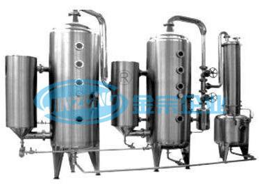 Malt Concentration Falling Film Evaporators Heat Sensitive Materials Concentrator