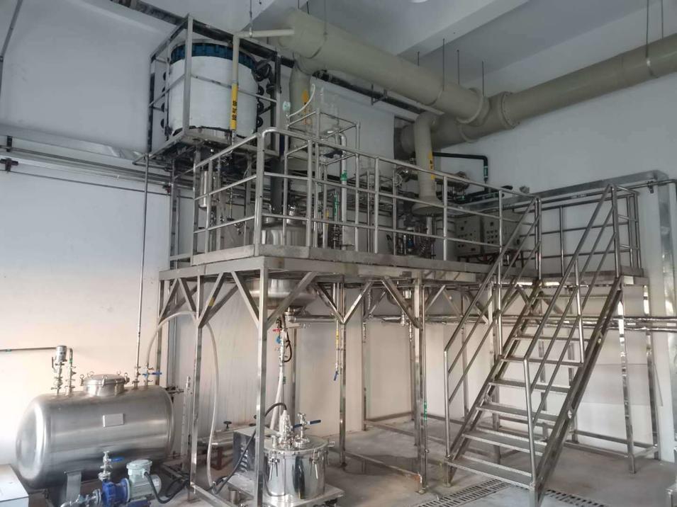 Vitamin C Derivatives Vcys Intermediate API Manufacturing Plant