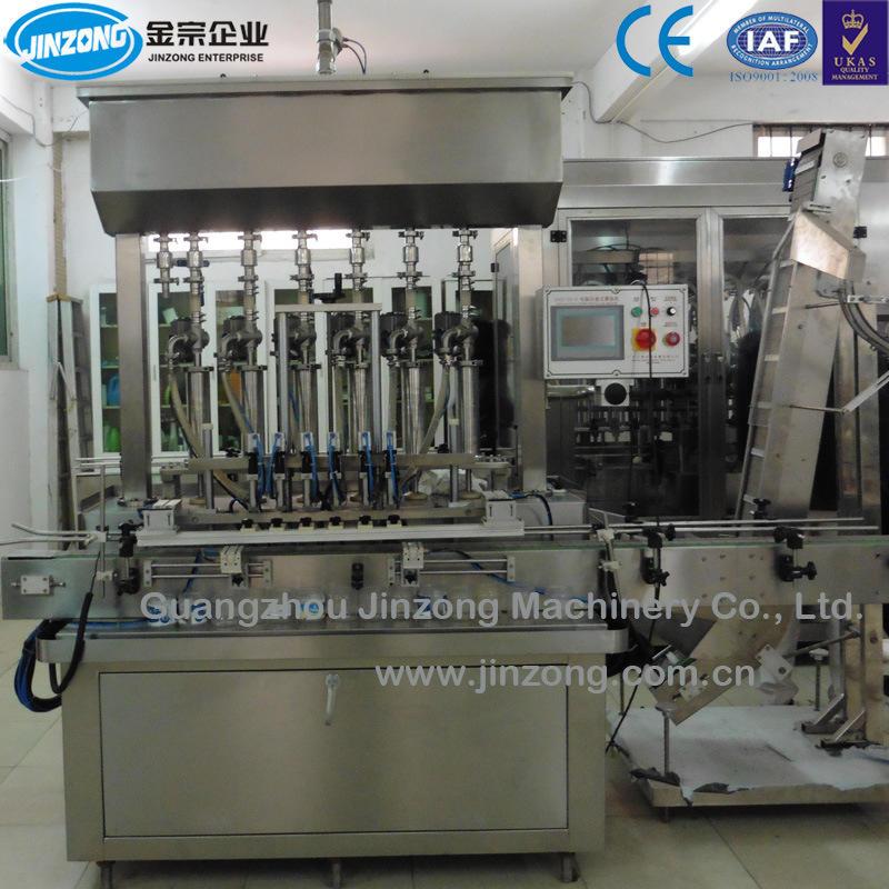 Industrial Aluminum Bottle Bag Filling Machine for Paste Cream