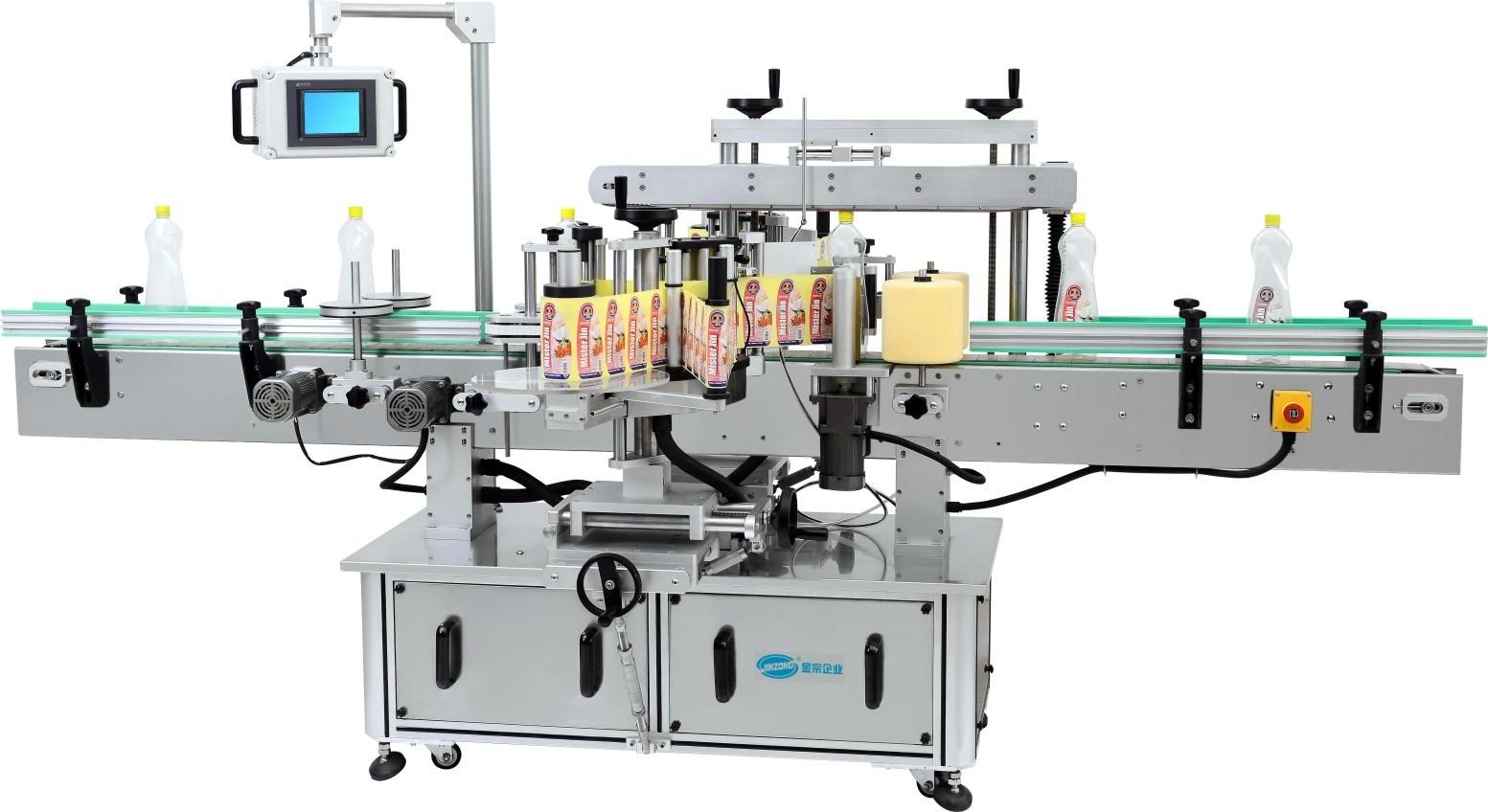 Multi-Functional Automatic Labeling Machine