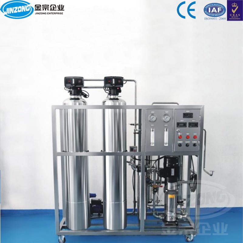 Jro Series Pure Water Purifier, RO Water Treatment