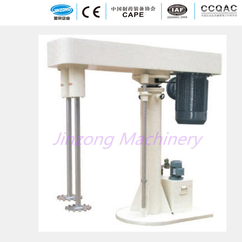 Double Shaft High Speed Paint Mixer Making Machinery