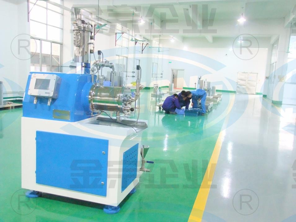 Paint Horizontal Sand Mill for Sale