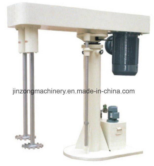 China Well-Effecient Dual Shaft Dispersion Machine