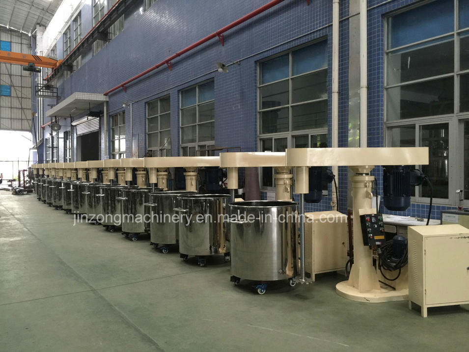 China High Quality High Speed Disperser