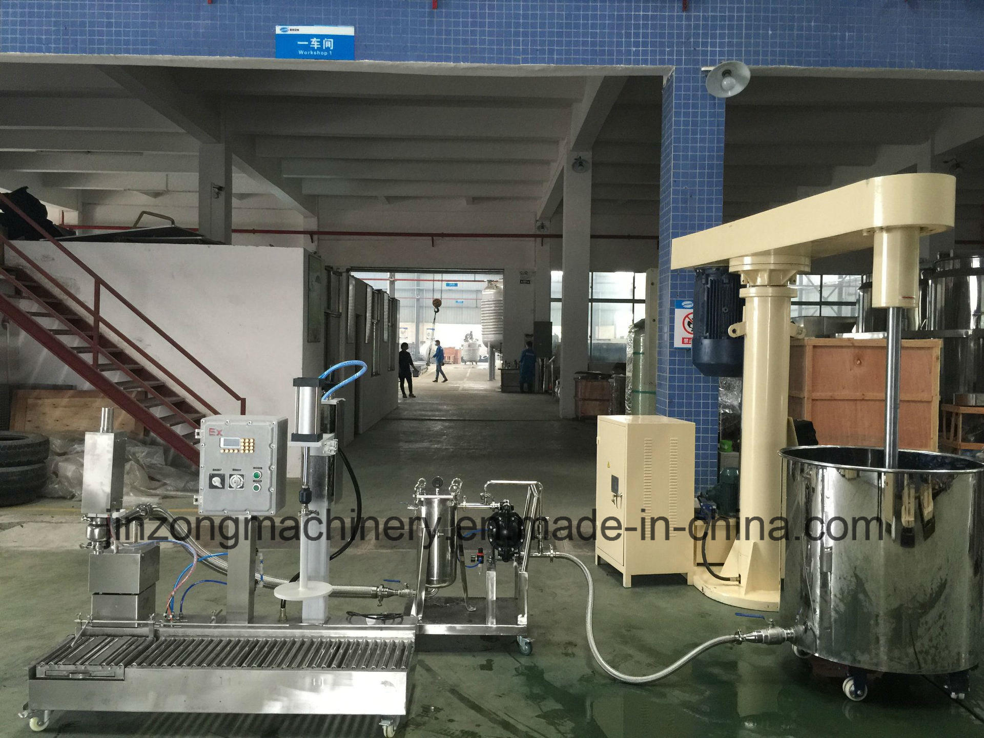 Glue/Printing Ink/Paint Making Machines Stainless Steel Paint Mixer Production Machine Price