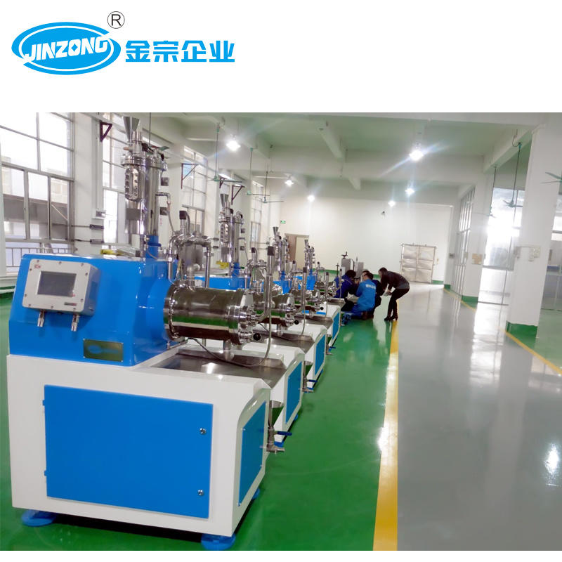 Ink Manufacturing Line, Ink Production Line