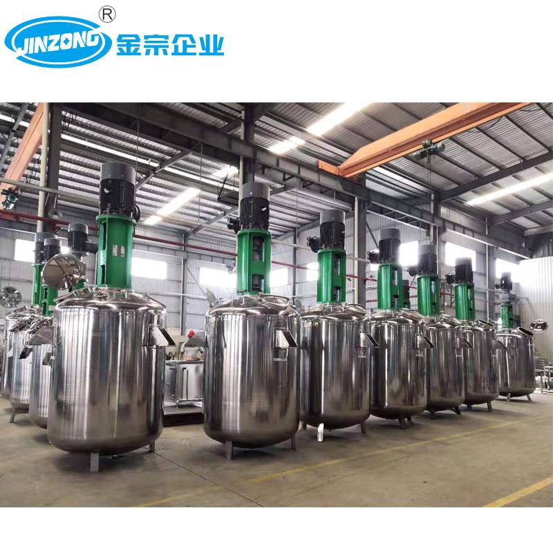 Jinzong Stainless Steel Vacuum Mixing Tank for Paint/Ink/Pigment/Coatings