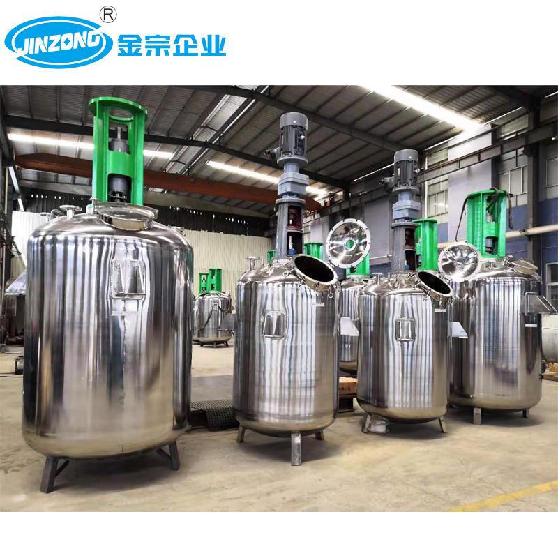Jinzong Texture and Wood Paint Mixing Tank