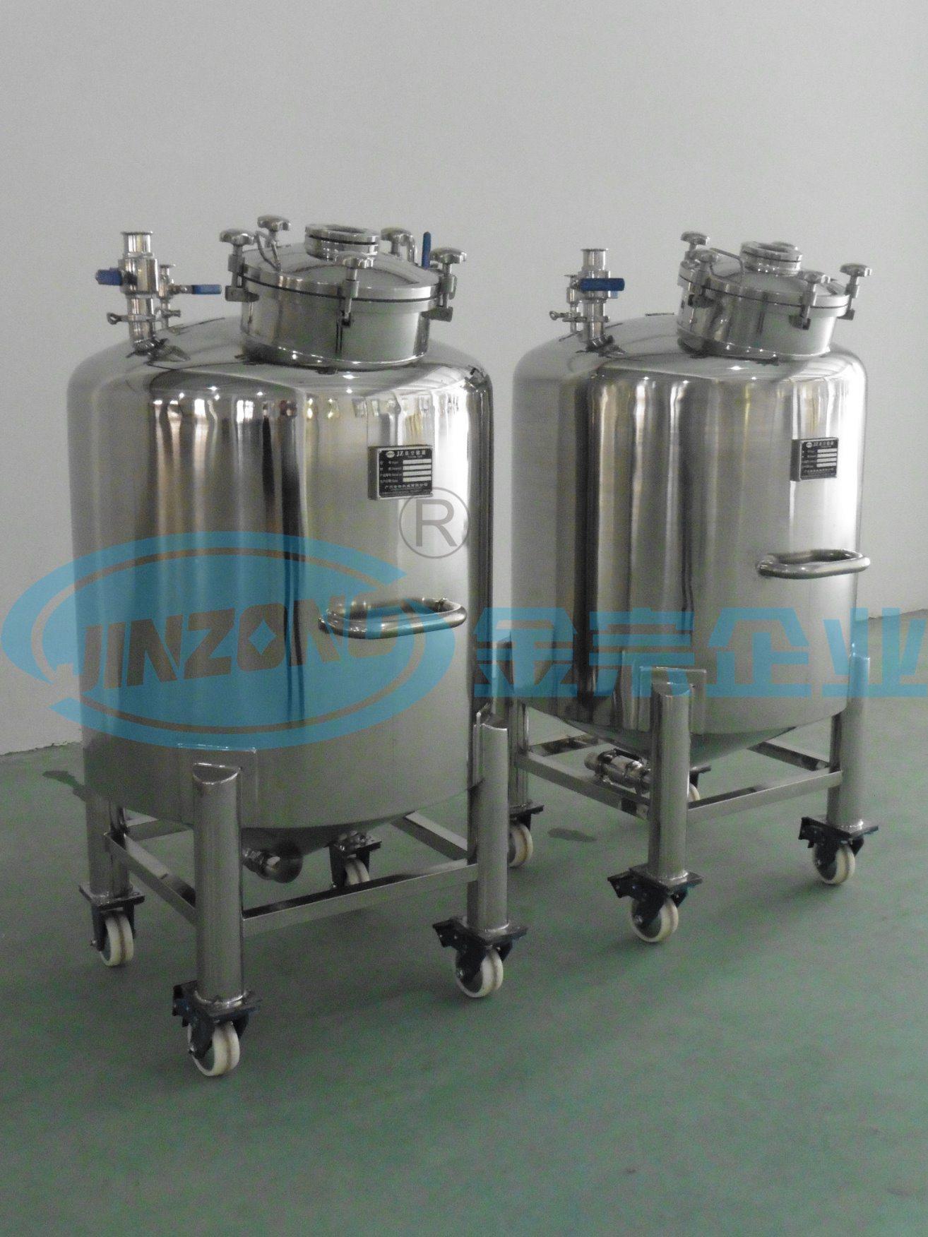 OEM ODM Portable Pressure Vessel Single Layer Storage Tank