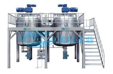 Beverage Dairy Sauce Product Mixer Concentrator Mixing Tank