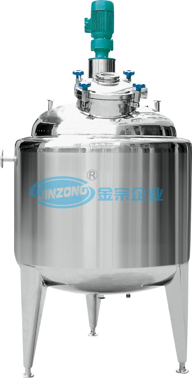 Stainless Steel 304 316L Aseptic Reactor Vacuum Mixer Mixing Tank