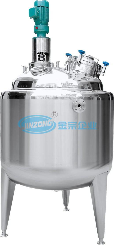 1000 Liter Steam Heating Mixer Stainless Steel Jacket Mixing Tank