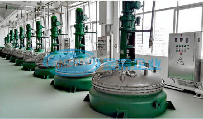 Intermediate Pharma Manufacturing Processing Synthesis Hydrolysis Neutralization Reactor