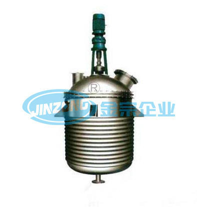 Limpet Coil Type Heating Reactor Mixer for Intermediate Manufacturing