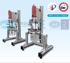 Pharmacy Lab Equipment 1L Vacuum Homogenizer Emulsifying Mixer