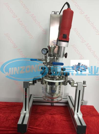 5L Vacuum Homogenizer Emulsifying Mixer Cream Mixing Machine for Lab