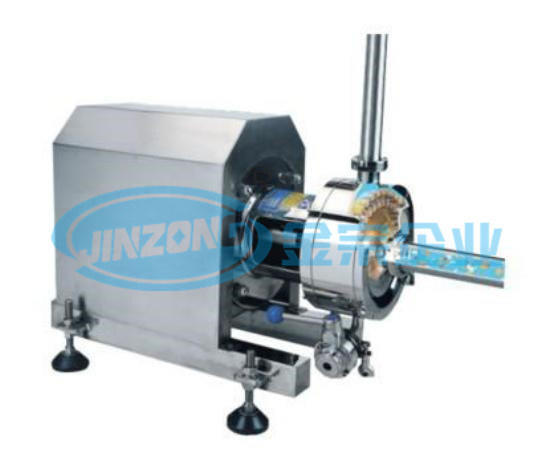 Inline Homogenizer for Food Processing