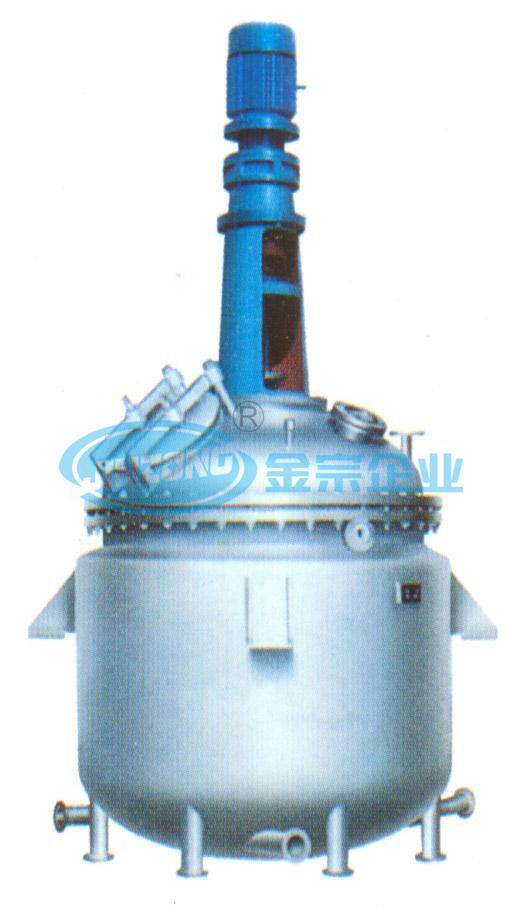 Jacketed Reaction Vessel Mixing Tank Mixer Reactor for Pharmacy