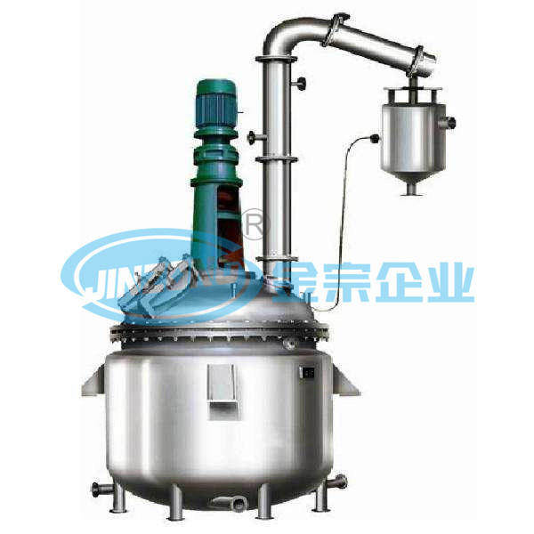 GMP Reflux Reactor Pharmaceutical Intermediate Processing Machinery