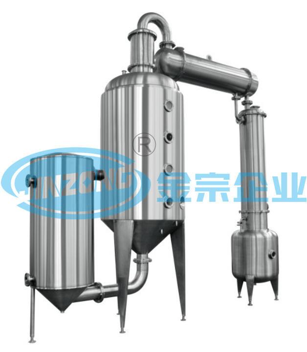 Fruit Juice Distillation Evaporation Concentrator Concentration Machine Evaporator