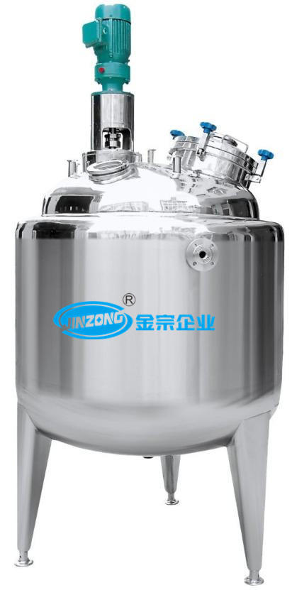 Flavouring Production Process Mixing Tank Reaction Vessel Reactor