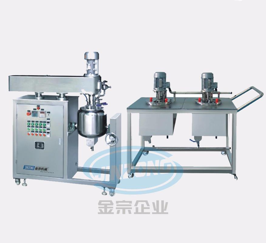 5L Stainless Steel Homogenizing Emulsifying Mixing Cream Making Machine
