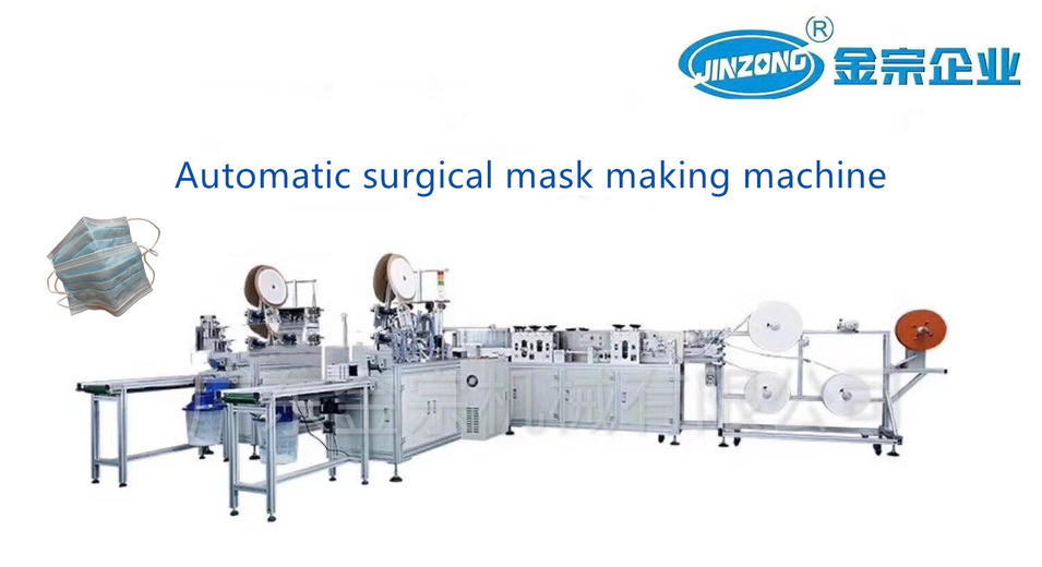 Auto Surgical Nonwoven Medical Face Mask Machine