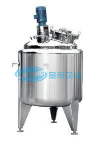 Stainless Steel Tank with Stirred Mixing Machine for Food Industry