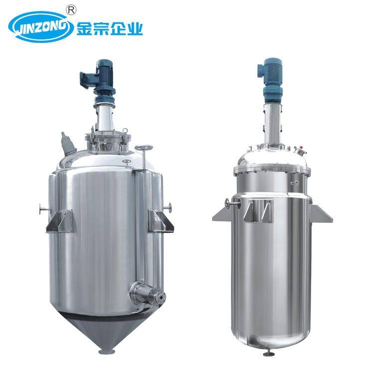 Heating & Cooling Chemical & Pharmaceutical Mixing Tanks with Stirrer