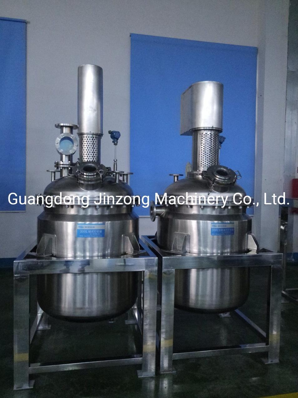 Anchor Beating Tank Dispersion Kettle Mixing Tank for Food & Pharmaceutical