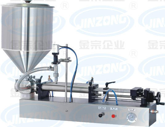 Self-Suction Pneumatic Horizontal Ointment and Liquid Filling Machine