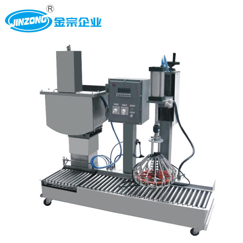 Pigment Weight Filling Capping Machine