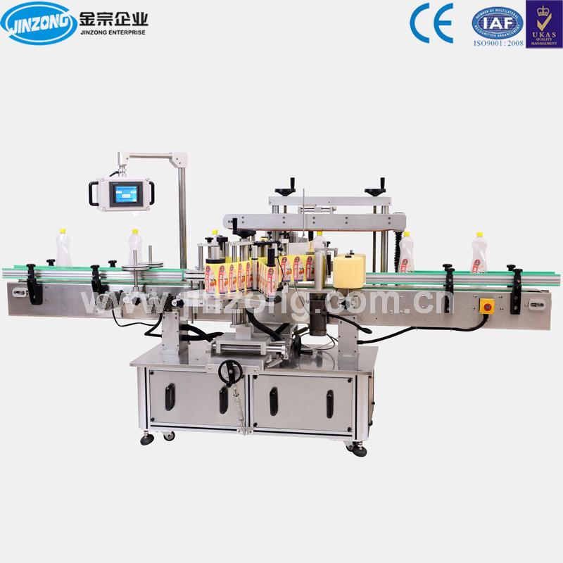 Jinzong Automatic Double Sides Automatic Labeling Machine Flat Bottle Labeling Machine