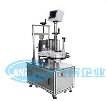 Semi Automatic Round and Flat Bottles Labeling Machine China Supplier