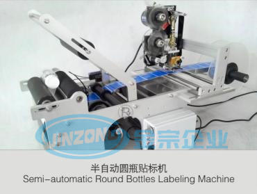 Semi Automatic Round Bottles Labeling Machine for Sale in Bulk