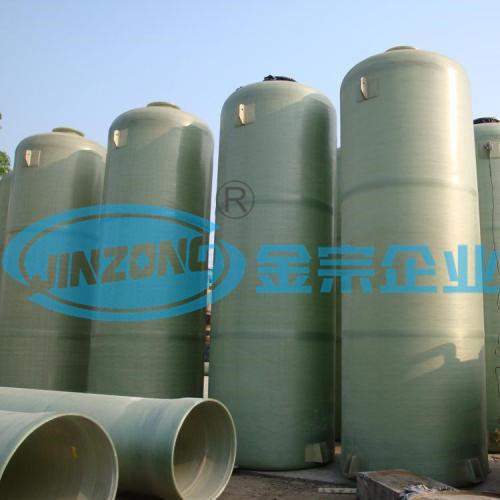 FRP Vessel Storage Tank