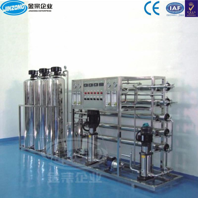 Jinzong Machinery Reverse Osmosis Water Treatment Equipment