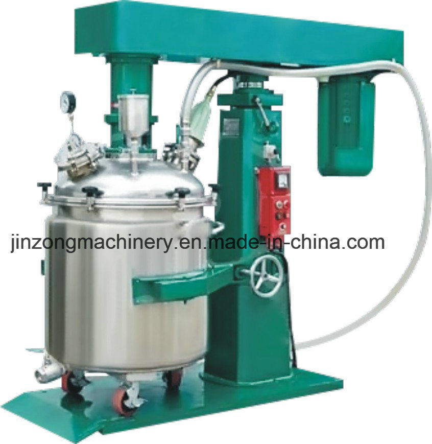 Gold Supplier Vacuum Dispersion Machine