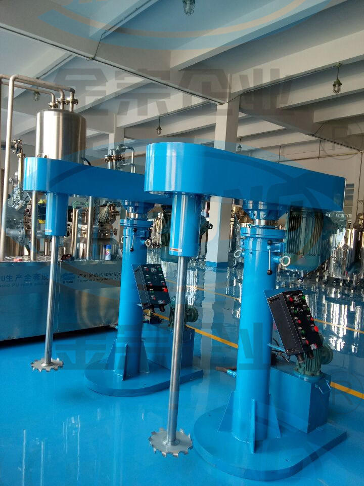The Best Service Electric Paint Thinner Mixer Machine