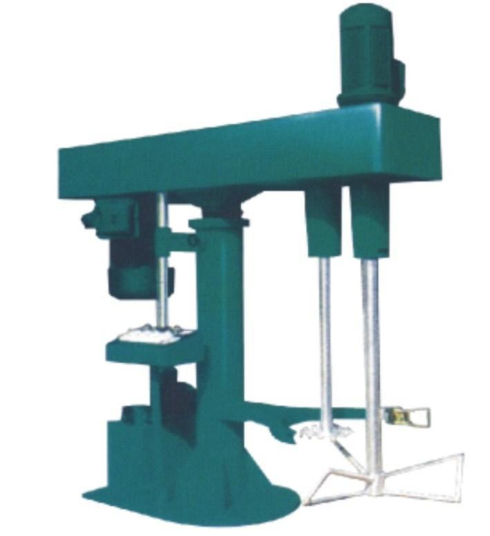 High-Speed Mixer Low-Speed Agitator Machine
