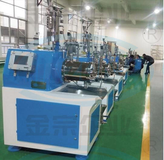 Mill for Small Particle Size