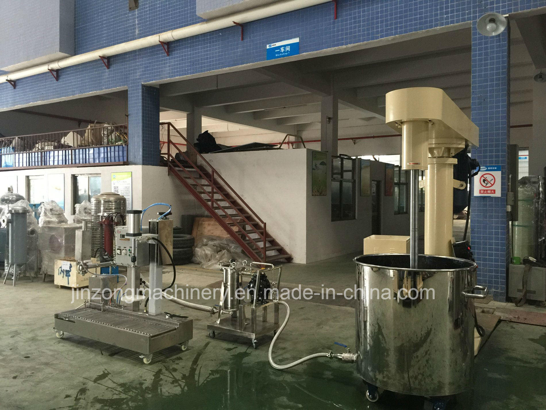 Fully Explosion Proof Mixer for Both Water Base and Solvent Base Paints&Coatings