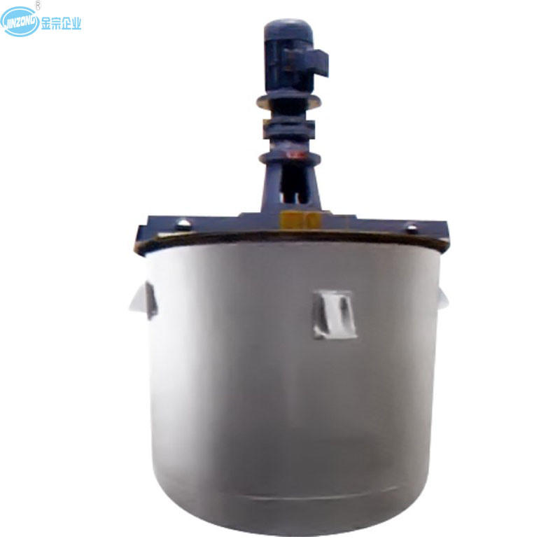 Low Speed Paint Mixing Tank