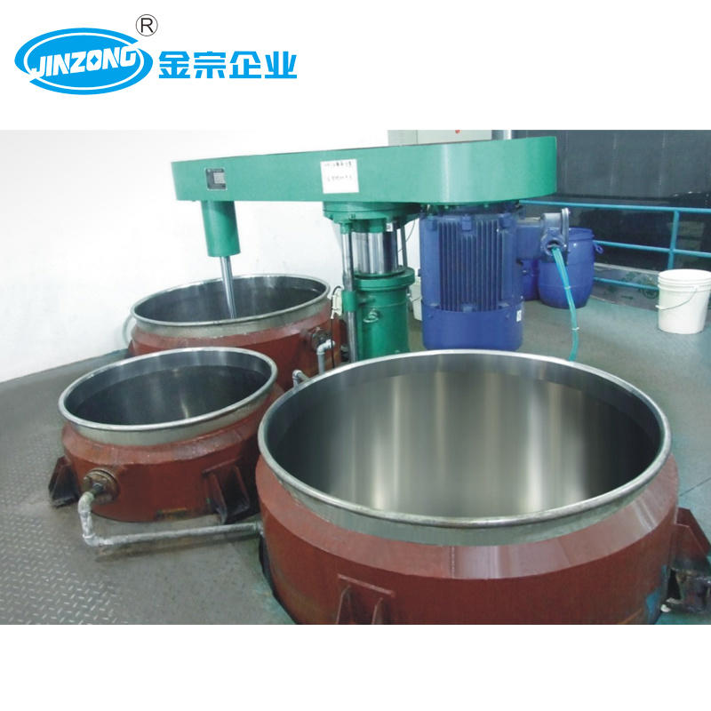 Different Color Paint Tinting Tank/Mixing Tank